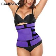 FeelinGirl Zipper Waist Trainer Tummy Trimmer Zipper Neoprene Cincher Fitness Corset Body Shapers Slimming Abdominal Belt -E