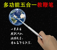 2 PCS Telescopic Teaching Tools Ball Pen RED Laser PowerPoint Pointer  Point