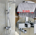 "Chrome Finished Wall Mount 12"" Big Rain Shower Set Mixer Faucet Bathroom Adjust Height Handheld Shower Bathtub Mixer Tap"