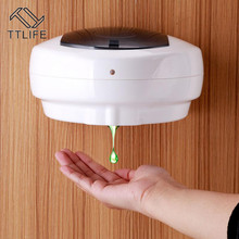 TTLIFE 500ml Wall Mounted Liquid Automatic Soap Dispenser ABS Bathroom Accessories Sensor Touchless Sanitizer New