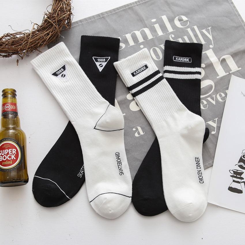 Socks Men Cotton Spring Autumn Winter Skateboard Embroidery Striped Sports Socks Trend Hip Hop Four Seasons White Black Man Sock