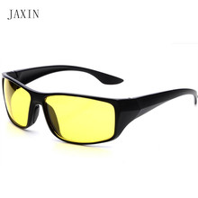 JAXIN Fashion rectangular men sunglasses trend new atmospheric travel driving glassesUV400 lentes de sol hombre