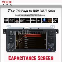 """7 """"pantalla capacitiva 1080 P Video Reproductor de DVD con Gps Canbus del Coche de la Pantalla Táctil Capacitiva para E46 M3 Serie 3"""
