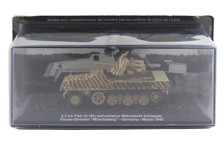цена на 1/72 Germany 3.7cm Flak 43 Half track antiaircraft gun model Alloy collection model Holiday gift