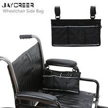 Боковая Сумка для инвалидной коляски JayCreer 35X19 см-отличный аксессуар для мобильных устройств. Подходит для большинства скутеров, ходунков, роликов