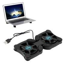 Складной USB вентилятор охлаждения Мини Осьминог ноутбук кулер охлаждающая подставка безопасность стенд двойные вентиляторы для 7-15 дюймов ноутбук