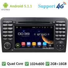 Quad Core 7″ 1024*600 Android 5.1.1 Car DVD Player Radio Stereo 3G/4G WIFI BT FM GPS Map For Mercedes-Benz ML GL Class W164 X164