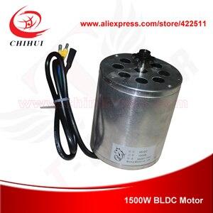 Image 2 - 1500ワット48ボルトブラシレス電気dcモータ1500ワット電動スクーターbldcモータbomaブラシレスモーター(スクーターパーツ)
