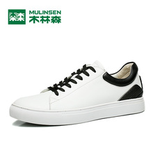 MuLinSen Men's Sports Skateboarding shoes White/black Wear Non-slip Outdoor Sport Shoes Traning Sneakers 260103
