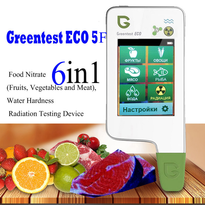 GREENTEST ECO F5 Digital Cibo Nitrato Tester metro concentrazione di rapida analizzatore di Frutta/verdura/carne/carne/pesce nitrato metro
