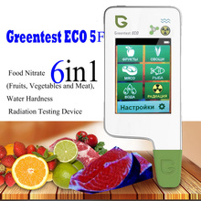 GREENTEST ECO F5 Digital Food Nitrate Tester concentration meter rapid Fruit /vegetable/meat/ fish nitrate meter nitrat detector greentest eco f5 digital food nitrate tester concentration meter chinese english russian arabic language optional nitrate tester