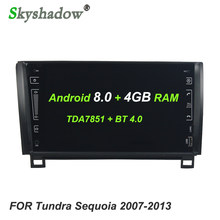 "HD 9 ""TDA7851 Android 8,0 4 GB + 32 GB reproductor de DVD de coche Wifi RADIO RDS GPS Glonass mapa bluetooth para Toyota Tundra Sequoia 2007-2013(China)"