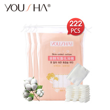 YOUSHA Skin Care Double-Sided 222PCS 100% Organic Cotton Pads Cosmetic Faciales Remover Cleaning Puffs Make Up Tools facial tissue
