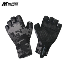 Cycling gloves short finger fitness gloves men and women bicycle half finger outdoor breathable sports spring and summer стоимость