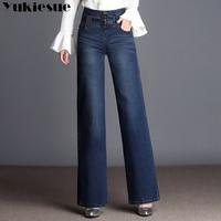 High waist jeans woman 2018 spring Vintage loose casual denim wide leg pants jeans women Plus size full length jeans femme