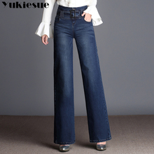 YUKIESUE High waist 2018 spring Vintage loose casual denim wide leg pants women