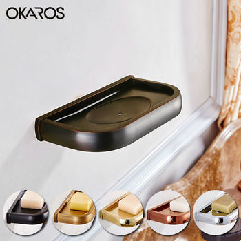 Wall Mounted Soap Dish Holder Solid Brass Soap Dispenser Copper Chrome/Gold/Rose Golden/Antique/ Black Bathroom Accessories