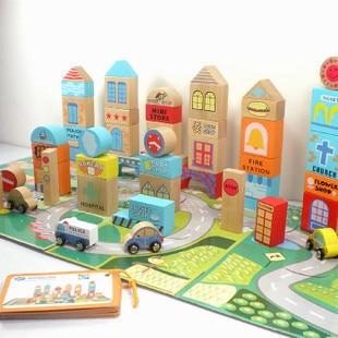 Child wooden educational toy City Venue building blocks toys 50 pieces a set