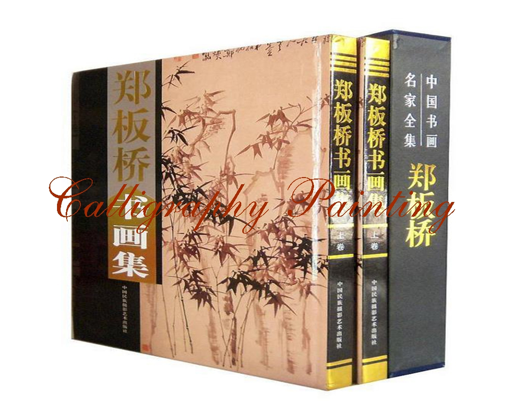 цена Chinese Painting Brush Ink Art Sumi-e Album Zheng BanQiao Bamboo XieYi Book