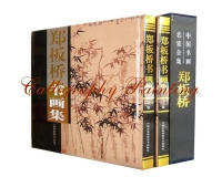 Chinese Painting Brush Ink Art Sumi e Album Zheng BanQiao Bamboo XieYi Book