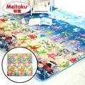 Buena calidad! alfombras para niños de espuma meitoku estera del juego del bebé niños juguetes educativos desarrollo alfombra entera para el rastreo 200 cm x 180 cm