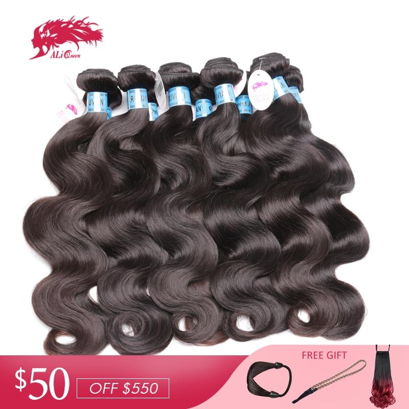 Ali Queen Hair Products Peruvian Hair Weave Bundles 10Pcs/lot Body Wave 100% Human Hair Weaving Natural Color Virgin Hair
