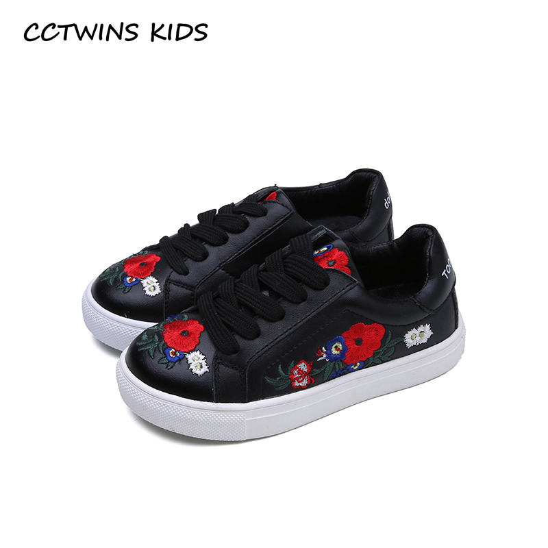 CCTWINS KIDS 2017 Pu Leather Children Brand White Trainer Kid Sport Embroidered Sneaker Baby Girl Fashion Toddler Shoe F647 teva jansen leather kids sport shoe toddler little kid big kid