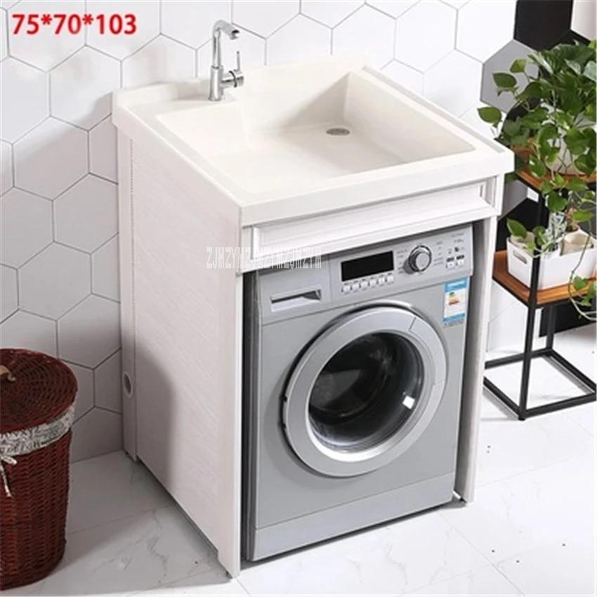 Space Aluminum Washing Machine Cabinet Household Balcony Storage Cabinet Bathroom Laundry Pool Basin Combination Cabinet M 01 Aliexpress