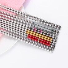 1 пара палочек для еды из нержавеющей стали, прочные палочки для еды, китайские традиционные палочки для еды с цветочным узором из нержавеющей стали, посуда