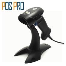 I2DBC019 De Poche Filaire 2D QR code à barres scanner laser PDF417 code lecteur avec berceau plug and play Systèmes POS Supermarché/boutique