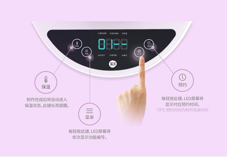 Ice Cream Machine Household Small-sized Ice Cream Machine Children Self-control Ice Cream Machine Fully Automatic Dessert 6