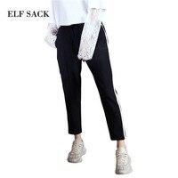 ELF SACK Summer Women Fashion Trousers Women Side Striped Pants Trousers Casual Mid Waist Drawstring Slim