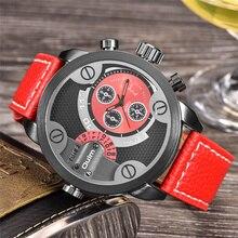 Oulm wojskowe zegarki mężczyźni luksusowa marka PU skórzany zegarek kwarcowy człowiek dwie strefy czasowej duży rozmiar mężczyzna zegar godziny relogio masculino