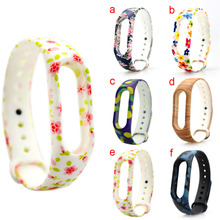 Colorful Silicone Replace Wristband Smart Watch Band Bracelet Wrist Strap Accessories For Xiaomi Mi 2 HJ55