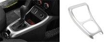 Lapetus di Trasmissione Del Cambio Bancarelle Telaio Stampaggio Contorno Copertura Trim Per Jeep Compass Sinistra-a mano Modello di Auto 2017 2018 2019