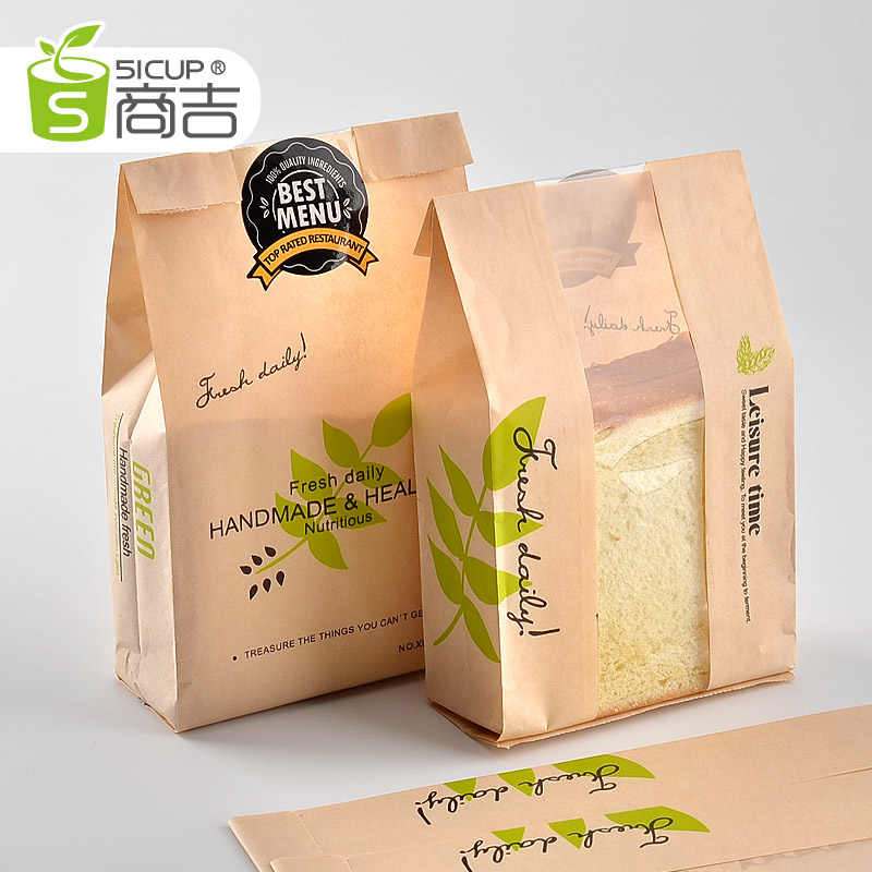 Paper Bags, Bread Bags, Environmentally Friendly Food
