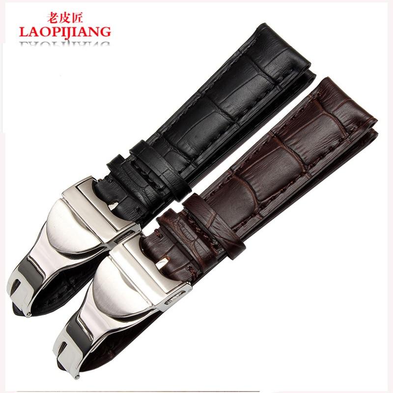 Laopijiang Leather watch band adapter Chun Jue marine lizard Prince folding buckle strap 22mm