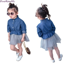 DuoRonMi Baby Girl S…