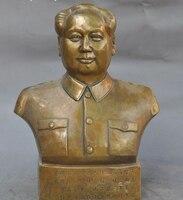 008450 11 Китайский Бронзовый великий вождь основатель Мао Цзэдун голова бюст Скульптура