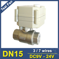 DC7 35V Motorised Valve SS304 1 2 Brass Valve 3 Wires For Brewing System And Other