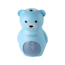 Nanum New Bear Humidifier Ultrasonic Atomization Car Humidifier USB Creative Cartoon Mini Purifier Brown Pink Gray White Blue