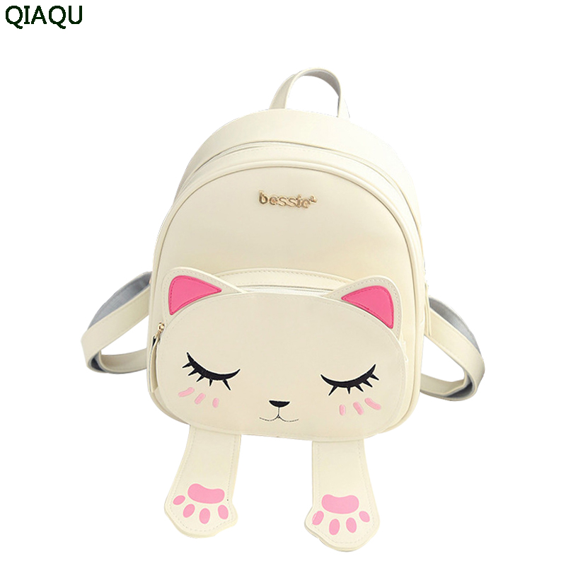 QIAQU New 2017 Lovers Fashion Lovely Waterproof PU Cat Travel Backpack Lovers Colorful Men Women Leisure Cat Bag Organizer