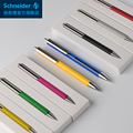 Германия Шнайдер гелевая ручка авторучка Evo 0 4 мм офисная роликовая ручка для письма 1 шт