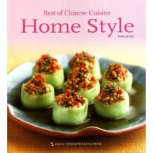 Best Of Chinese Cuisine Home Style best of chinese cuisine home style chinese recipes book for english reader english edition cooking book for adults to learn