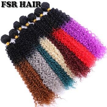 Черный, серый, красный, фиолетовый, зеленый, коричневый, кудрявые вьющиеся волосы, 100 г/шт., Омбре, синтетические волосы, пучки