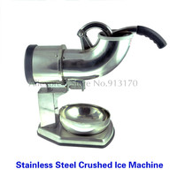 Stainless Steel Ice Crusher Snow Cone Maker Commercial Ice Chopper Machine 0.4KW Brand New