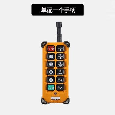 F23-BB 1 transmitter, industry remote control crane switch hoist switchF23-BB 1 transmitter, industry remote control crane switch hoist switch