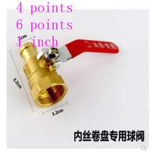 Fire reel switch ball valve Copper gun head Sprinkler 4 points 6 1 inch