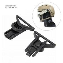 FMA Быстрый шлем очки поворотные зажимы набор для шлема боковые рельсы Wargame Пейнтбол Airsoft тактический бой крепление шлем аксессуар