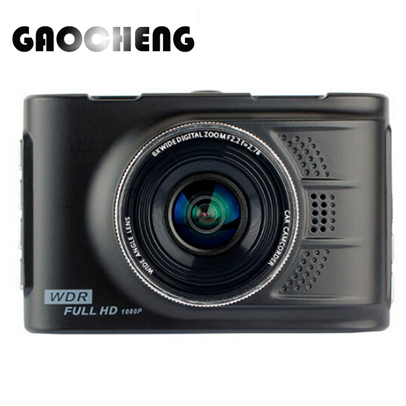3 0 Novatek 96223 Full HD 1080P Car Camera DVR Video Recorder 150 degree Car Dvrs